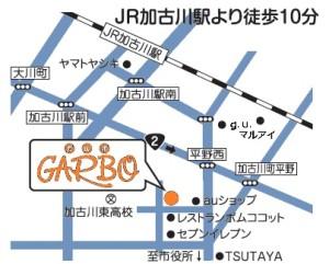 はり灸ガルボ周辺地図